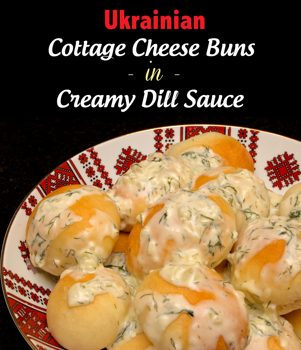 Admirable Perishke Ukrainian Cottage Cheese Buns In Creamy Dill Sauce Interior Design Ideas Tzicisoteloinfo